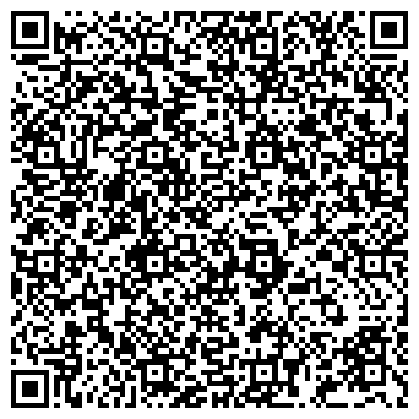 QR-код с контактной информацией организации Ana Construction (Ана Констракшн), ТОО