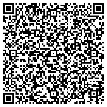 QR-код с контактной информацией организации Алри ЛКП, ТОО