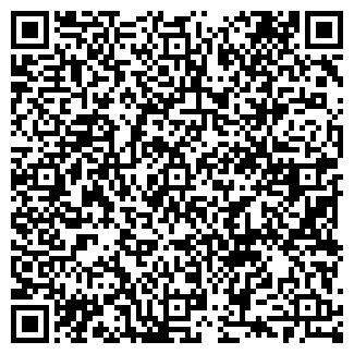 QR-код с контактной информацией организации Маг бур, ТОО