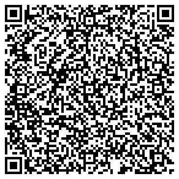 QR-код с контактной информацией организации Адал Сауда Сервис, ТОО
