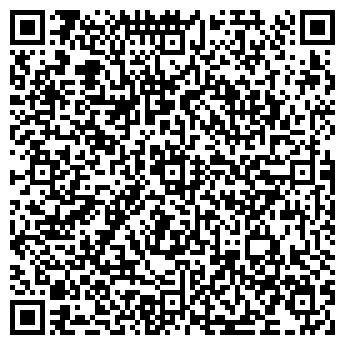 QR-код с контактной информацией организации Лакразия, ТОО
