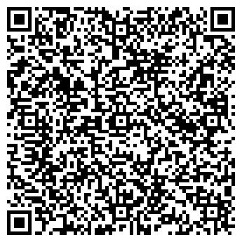 QR-код с контактной информацией организации КАМИСКО