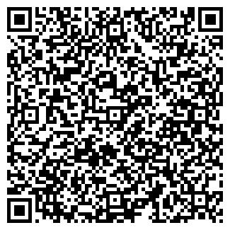 QR-код с контактной информацией организации BauRem Kazakhstan (БауРэм Казахстан), ТОО