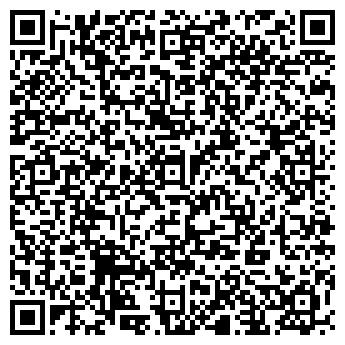 QR-код с контактной информацией организации Константа Док, ТОО