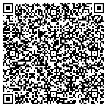 QR-код с контактной информацией организации Графито, ТОО