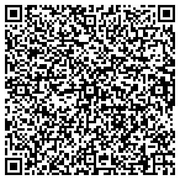 QR-код с контактной информацией организации Adisa Kazakhstan (Адиса Казахстан), ТОО