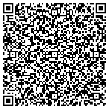 QR-код с контактной информацией организации Oska Markt (Оска Маркт), ТОО