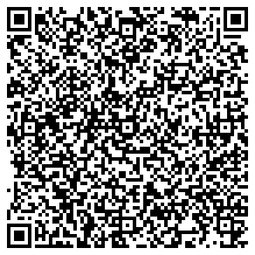 QR-код с контактной информацией организации Casa Bella (Каса Бэла) Студия декора, ИП