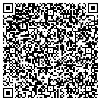 QR-код с контактной информацией организации Component (Компонент), ТОО