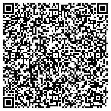 QR-код с контактной информацией организации Норд-Холдинг, ТОО