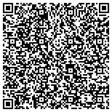 QR-код с контактной информацией организации Little world paint (Литл ворд пэинт), ИП