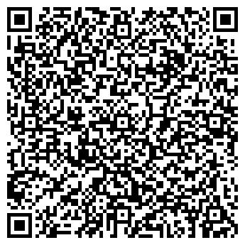 QR-код с контактной информацией организации Евротек (EuroTec), ТОО