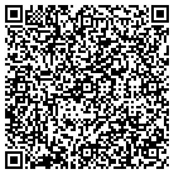 """QR-код с контактной информацией организации ИП """"Радуга"""""""
