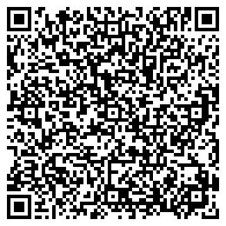 QR-код с контактной информацией организации ТОО «Гратасервистехно»