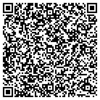 QR-код с контактной информацией организации Астанит, ТОО