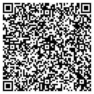 QR-код с контактной информацией организации RosLak
