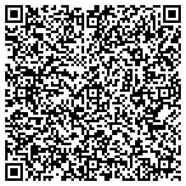 """QR-код с контактной информацией организации ТОО """"Бизнес Экспресс Строй"""""""