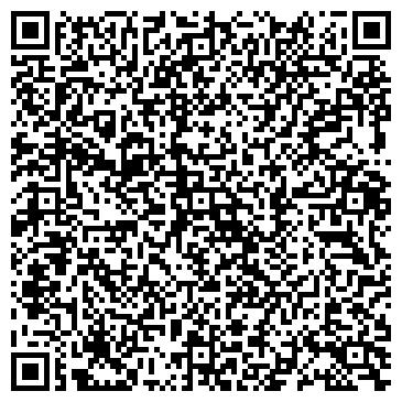 """QR-код с контактной информацией организации магазин """"Kraski"""""""