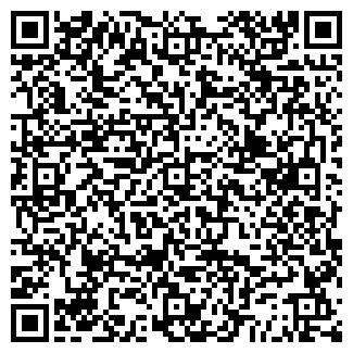 QR-код с контактной информацией организации Данияр