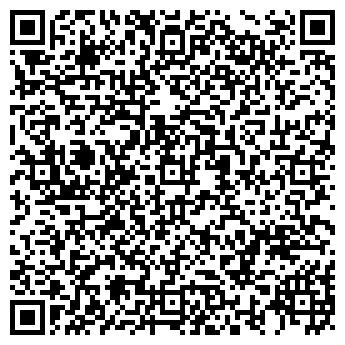 """QR-код с контактной информацией организации ТОО """"Краски Астаны"""""""