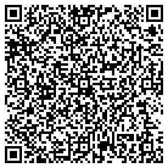QR-код с контактной информацией организации ИП «R-center», Частное предприятие