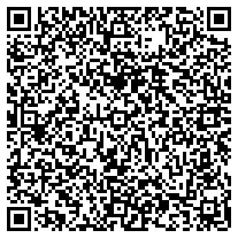 QR-код с контактной информацией организации Trocal (Трокал), ТОО