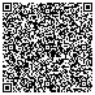 QR-код с контактной информацией организации MAS Design Studio(Мас Дизайн Студия), ТОО