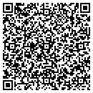 """QR-код с контактной информацией организации Общество с ограниченной ответственностью """"ВЕРТИКАЛЬ"""""""