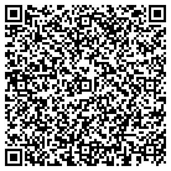 QR-код с контактной информацией организации Мадистрой 2007, ТОО