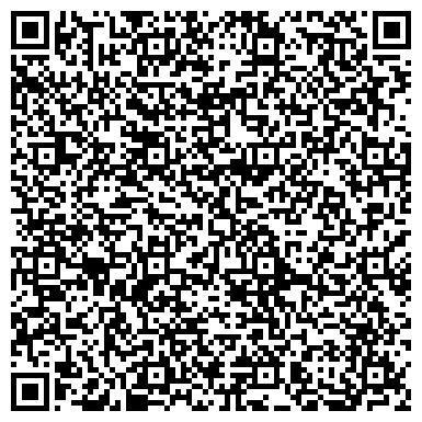 QR-код с контактной информацией организации Артеитальяна (ArteItaliana), ТОО