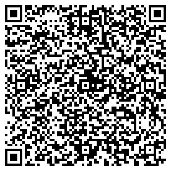 QR-код с контактной информацией организации ФРА Эра, ТОО