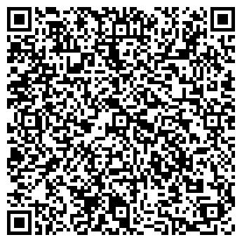 QR-код с контактной информацией организации Титан Снаб, ТОО