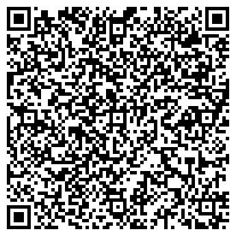 """QR-код с контактной информацией организации ОАО """"Бурмонтажсервис"""""""