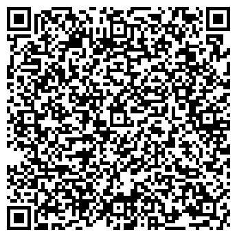 """QR-код с контактной информацией организации ТОО """"АТА-7"""""""