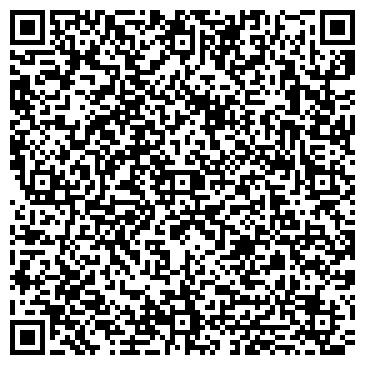 """QR-код с контактной информацией организации ТОО """"Personal auto service"""""""