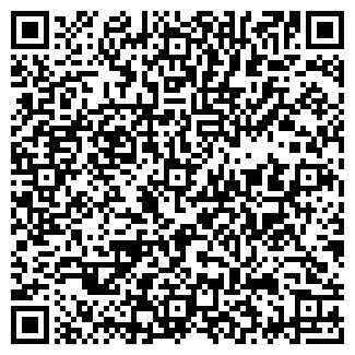 QR-код с контактной информацией организации MIXOFORM