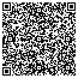 """QR-код с контактной информацией организации АО """"Кокмайса"""""""