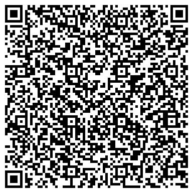 """QR-код с контактной информацией организации ТОО """"ЛесКомплект"""""""