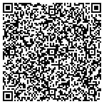 QR-код с контактной информацией организации интернет-магазин -Багира-