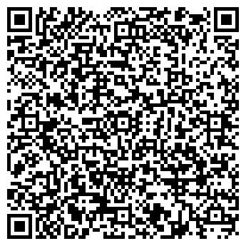 QR-код с контактной информацией организации Декор-Интерьер, ТОО