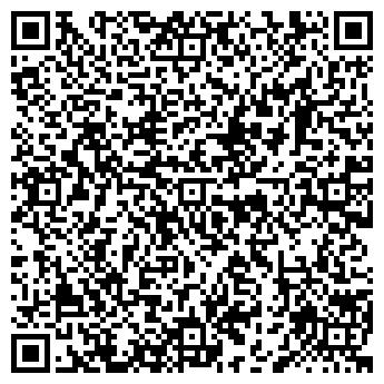 QR-код с контактной информацией организации Глобал Офис