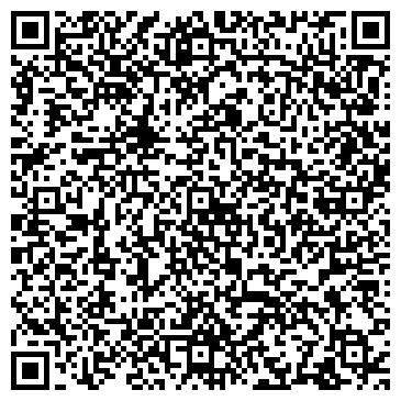 """QR-код с контактной информацией организации Общество с ограниченной ответственностью ооо""""Кап Ин Строй"""""""