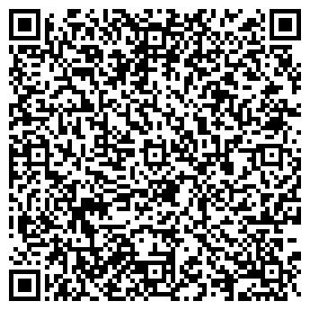 QR-код с контактной информацией организации Reni Lux