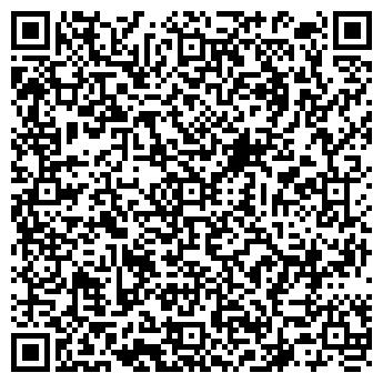 """QR-код с контактной информацией организации ООО """"Лебрас Маркет"""""""