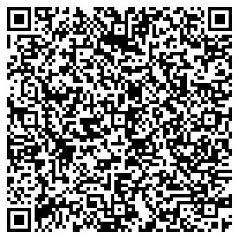 QR-код с контактной информацией организации АT Spektr
