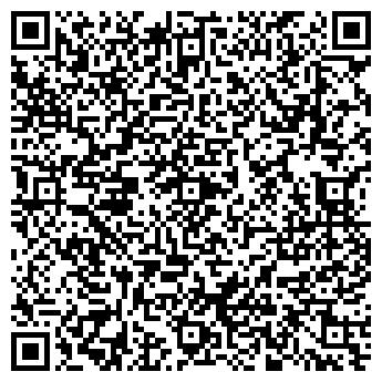 """QR-код с контактной информацией организации ТОВ """"Боярские Колбасы"""""""