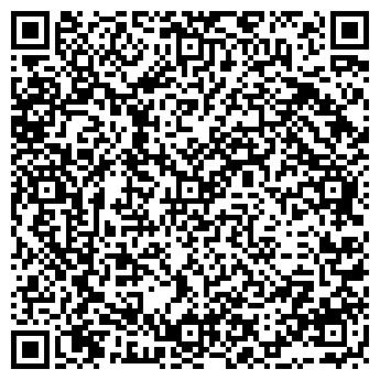 """QR-код с контактной информацией организации ООО """"Пилон"""""""