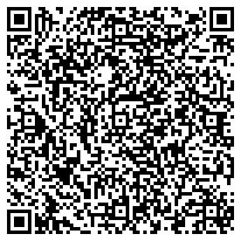 """QR-код с контактной информацией организации ООО """"Креона"""""""