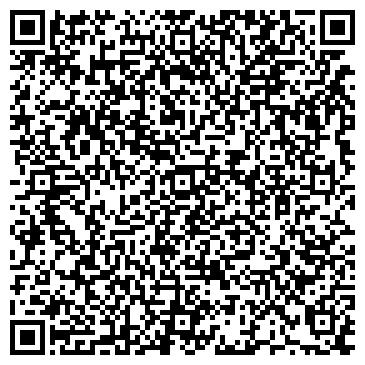 QR-код с контактной информацией организации ФЛП Бондаренко В.Ю.