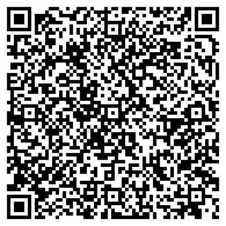 QR-код с контактной информацией организации Мастерок